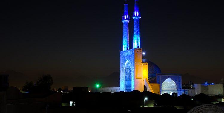 Jameh Moschee bei Nacht