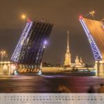 Kalender 2018 - Dezember