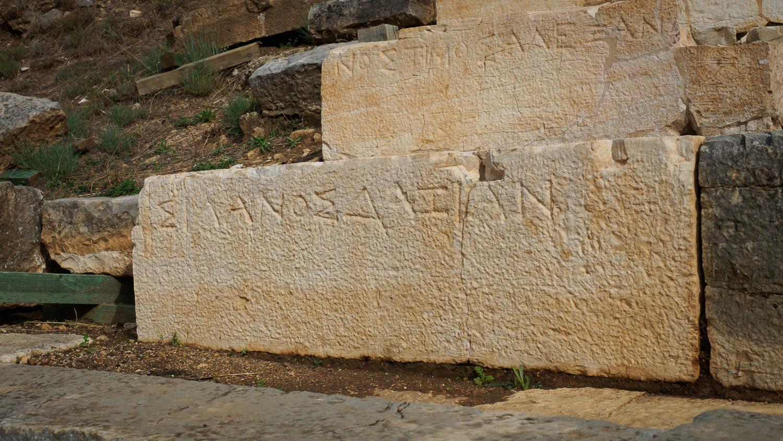 Gitani - Namen von Sklaven