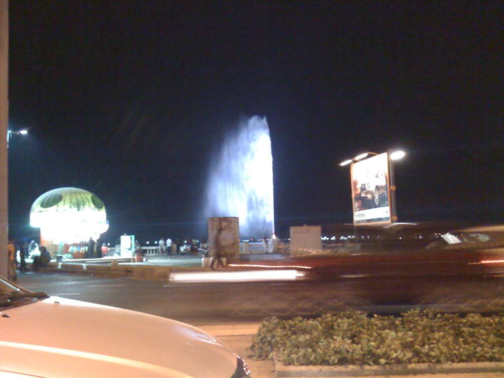 King Fahd's Fountain Jeddah
