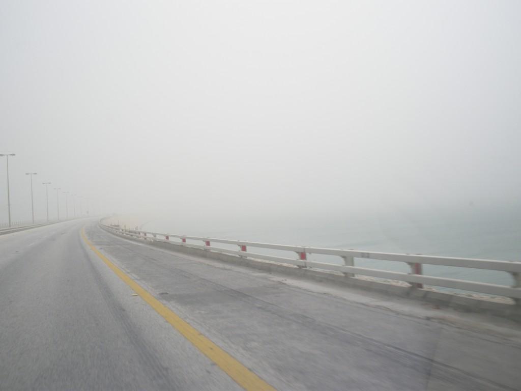 King Fahd Causeway - 26km Brücke