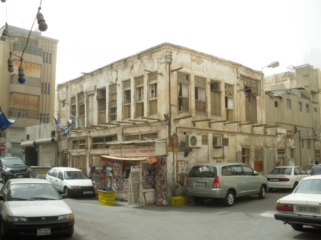 Manama Innenstadt