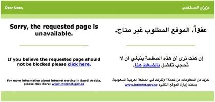 Blockierte Webseite in Saudi Arabien
