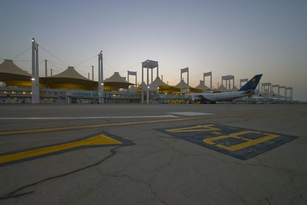 Hajj Terminal Jeddah