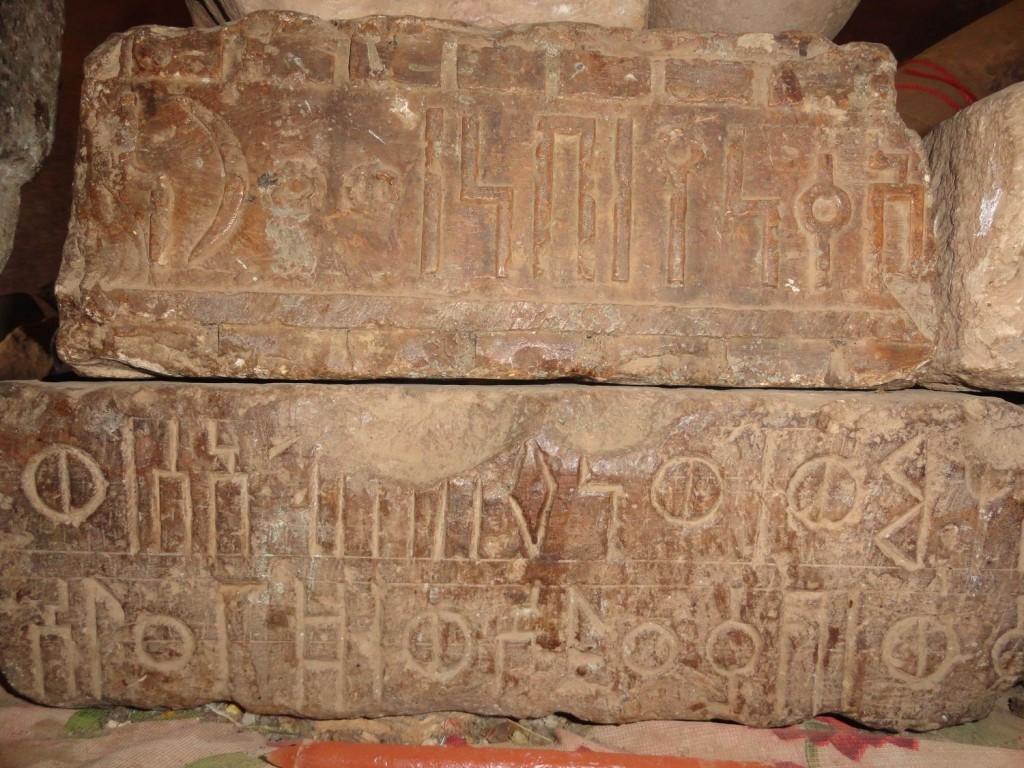 Sabatanische Inschriften in Yeha