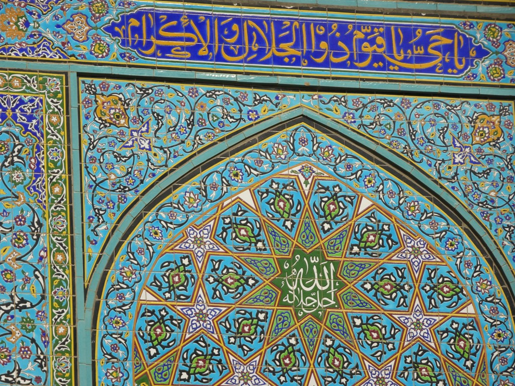 Wand des Mausoleum von Hilal ibn Ali