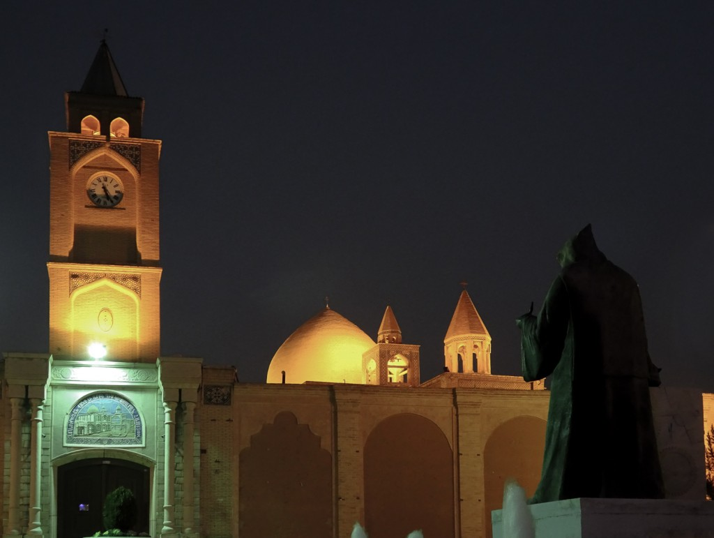 Wank-Kathedrale