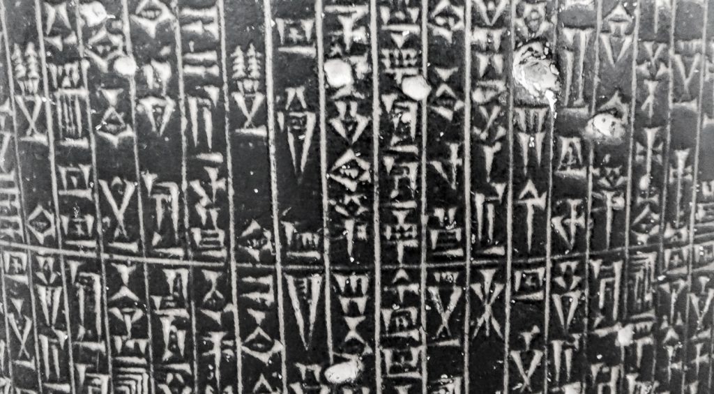 Antike Schriften - Nationalmuseum Teheran