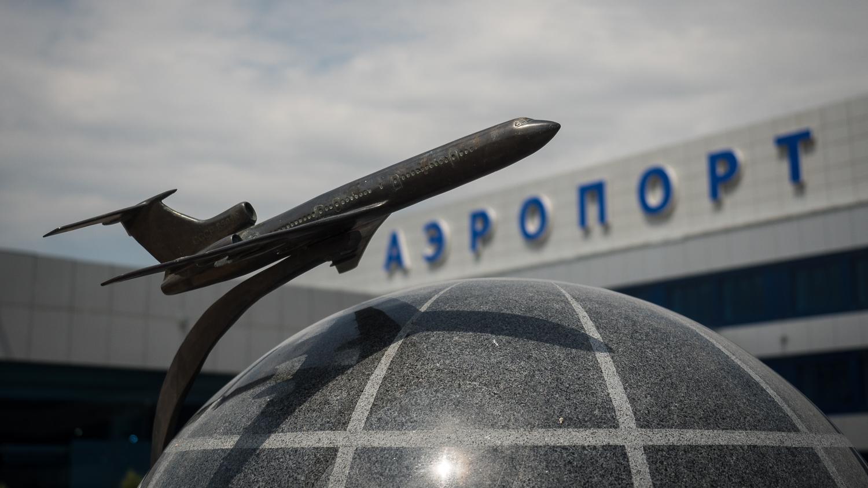 Flughafen Mineralnye Wody