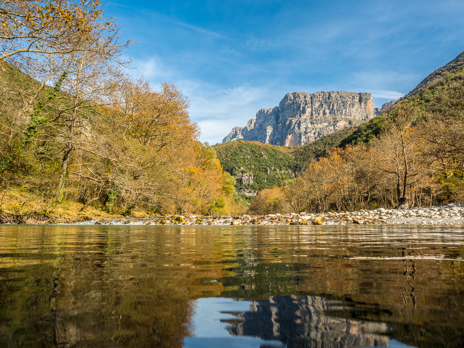 Nationalpark Vikos-Aoos
