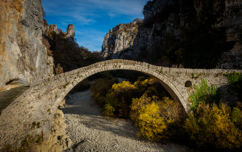 Nationalpark Vikos-Aoos - Steinbrücke