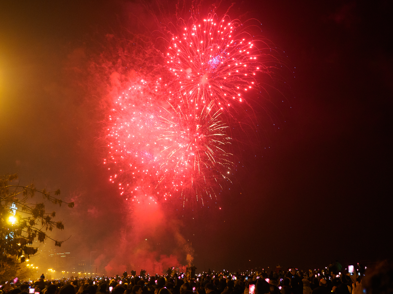 Feuerwerk in Baku 2019/2020